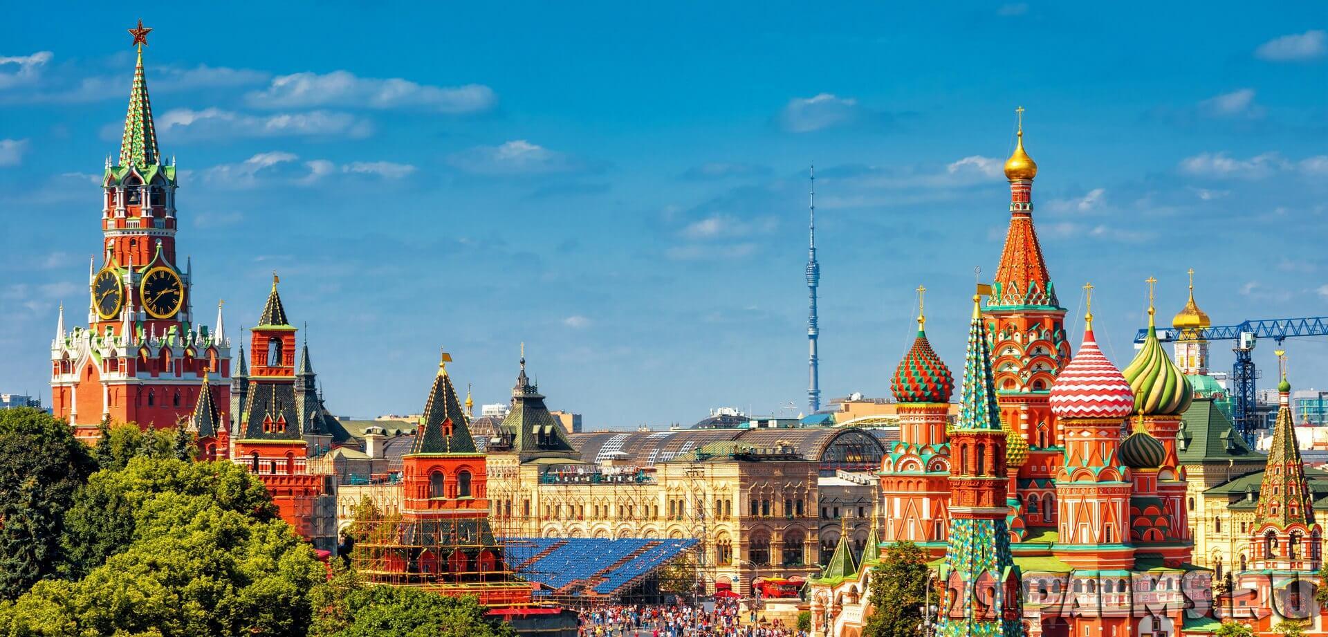АРАЛ-Общежития в Москве